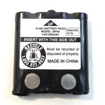 BP40 - Uniden Bearcat Replacement Battery for GMRS Radios
